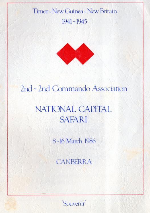Canberra Safari 1986.jpg